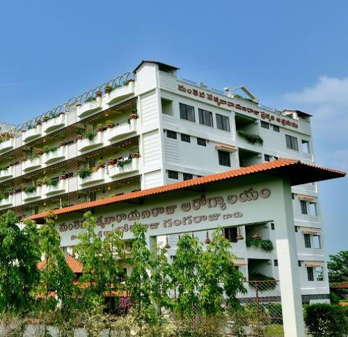 Manthena Satyanarayana Raju Nature Cure Hospital