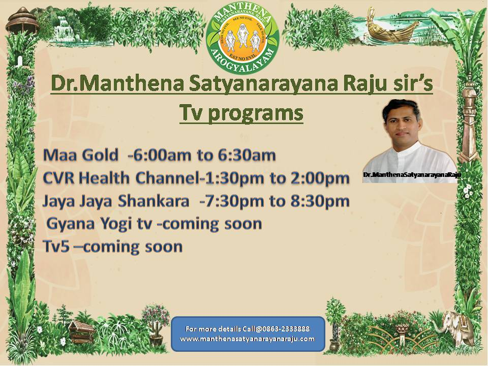 Dr.Mathena Satyanarayana Raju TV Progrem