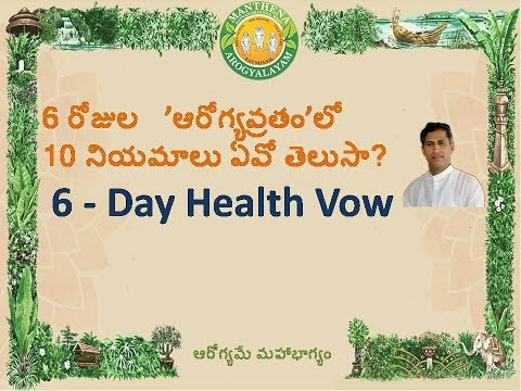 6-Day Health Vow- Dr .Manthena's 10 Daily Principles
