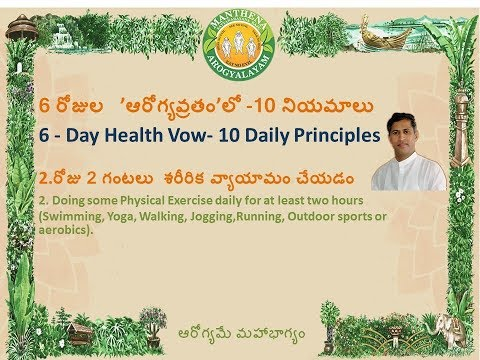 6-Day Health Vow- Principle-2 Daily 2 Hours Physical Exercise