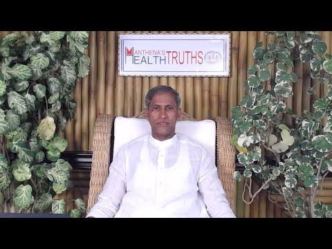 Dial Dr. Manthena- Natural Lifestyle Awareness