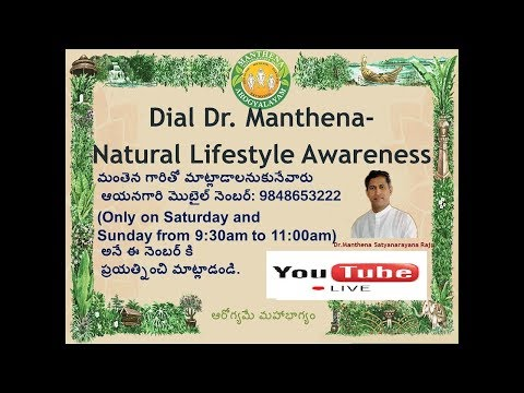 Dial Dr. Manthena- Natural Lifestyle Awareness